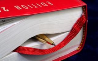 Enseignement du sport contre rémunération: ajustements réglementaires du Code du sport